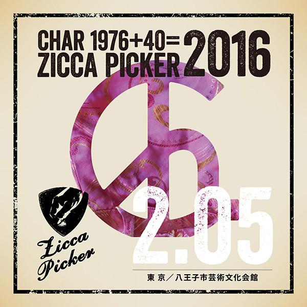 ZICCA PICKER 2016 vol.2 [東京]