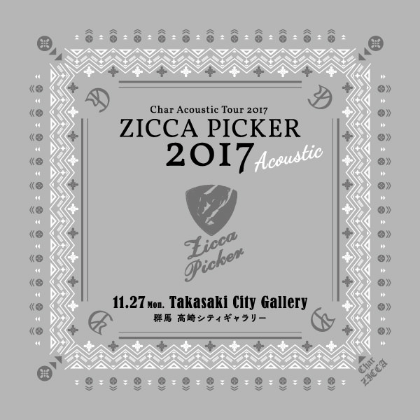 ZICCA PICKER 2017 Acoustic vol.2 [群馬]