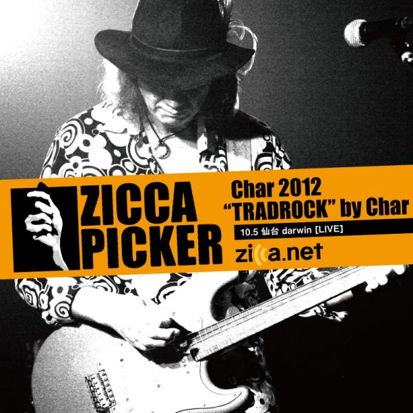 ZICCA PICKER 2012 vol.3 [仙台]