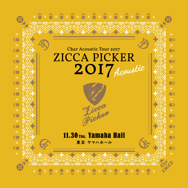 ZICCA PICKER 2017 Acoustic vol.3 [東京]