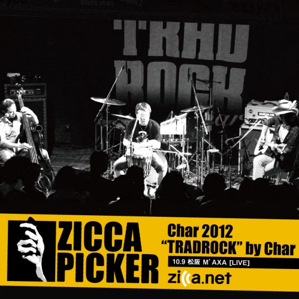 ZICCA PICKER 2012 vol.4 [松坂]