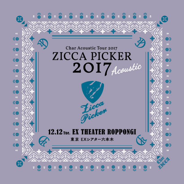 ZICCA PICKER 2017 Acoustic vol.6 [東京]