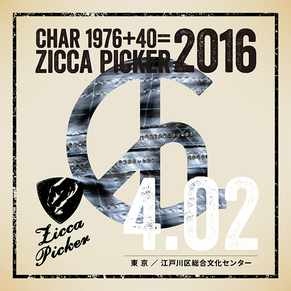 ZICCA PICKER 2016 vol.7 [東京]