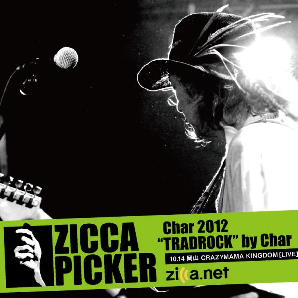 ZICCA PICKER 2012 vol.7 [岡山]