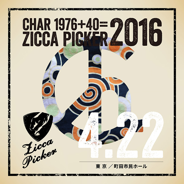 ZICCA PICKER 2016 vol.10 [東京]