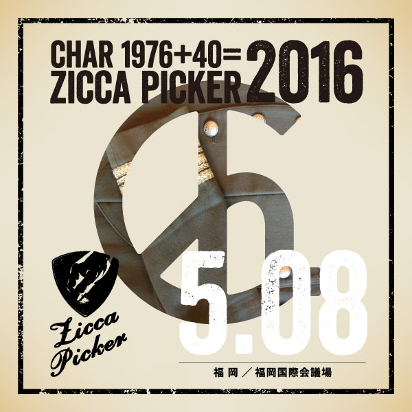 ZICCA PICKER 2016 vol.14 [福岡]