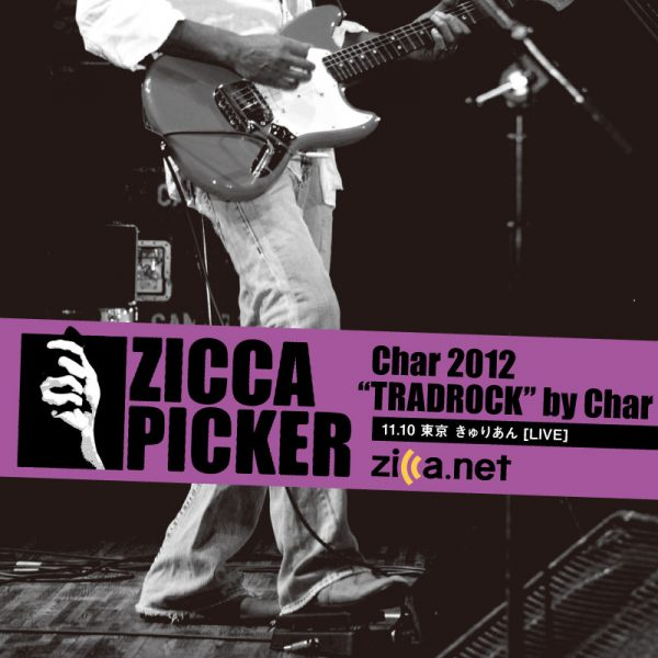 ZICCA PICKER 2012 vol.14 [東京]