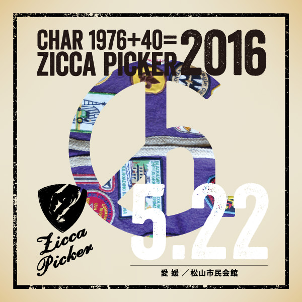 ZICCA PICKER 2016 vol.17 [愛媛]