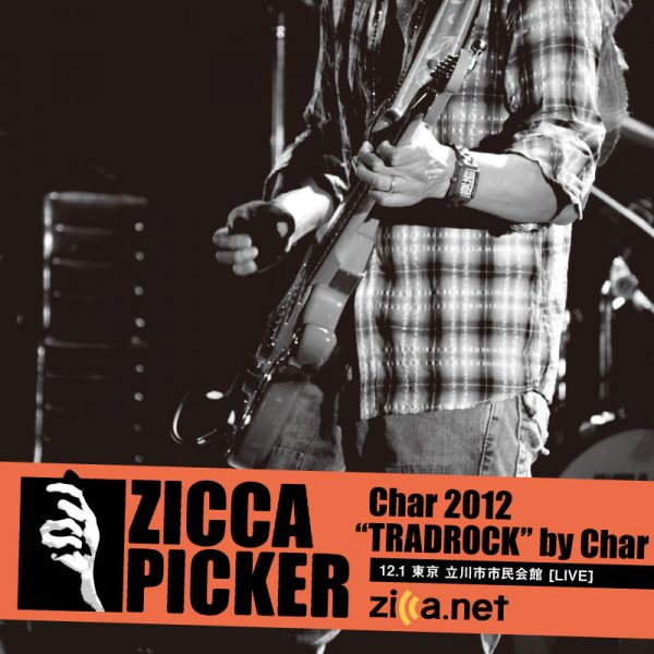 ZICCA PICKER 2012 vol.17 [東京]