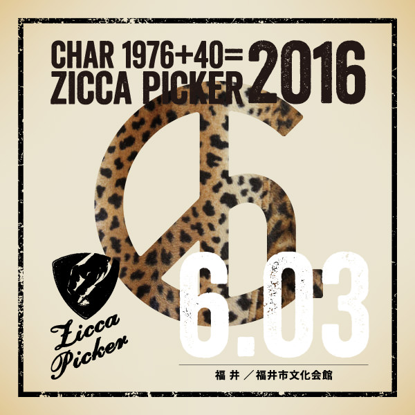 ZICCA PICKER 2016 vol.18 [福井]