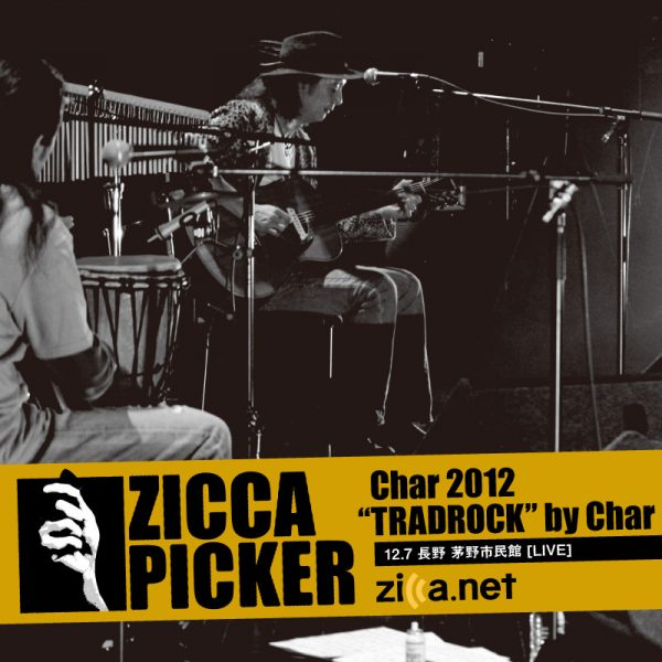 ZICCA PICKER 2012 vol.18 [長野]