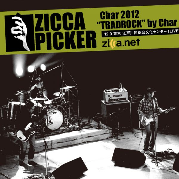 ZICCA PICKER 2012 vol.19 [東京]