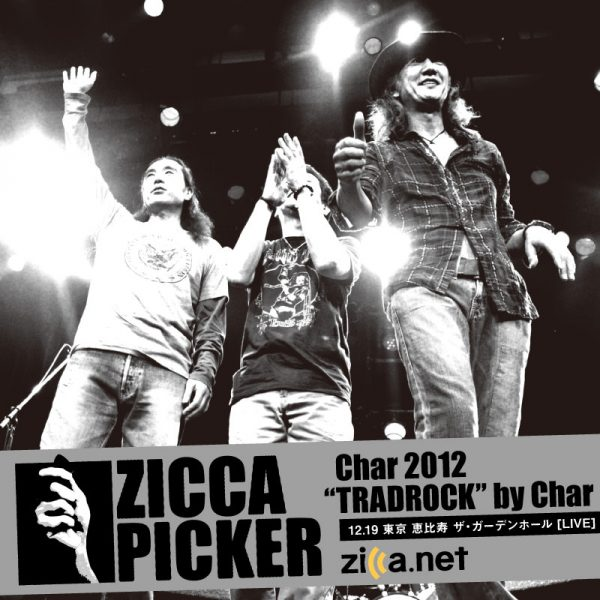 ZICCA PICKER 2012 vol.20 [東京]