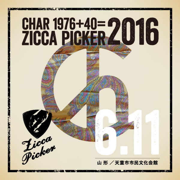 ZICCA PICKER 2016 vol.22 [山形]