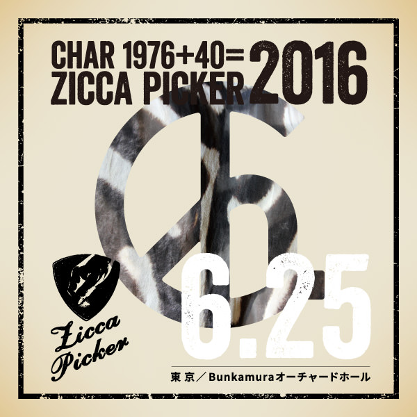ZICCA PICKER 2016 vol.23 [東京]