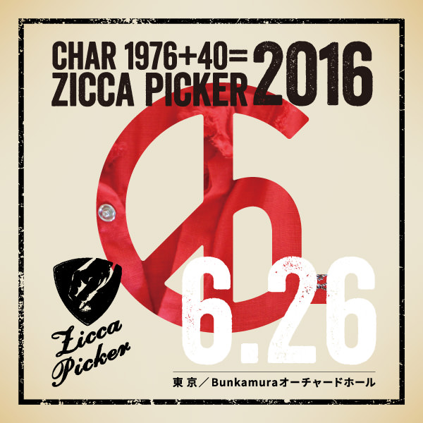 ZICCA PICKER 2016 vol.24 [東京]
