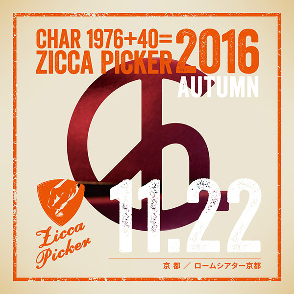 ZICCA PICKER 2016 vol.29 [京都]