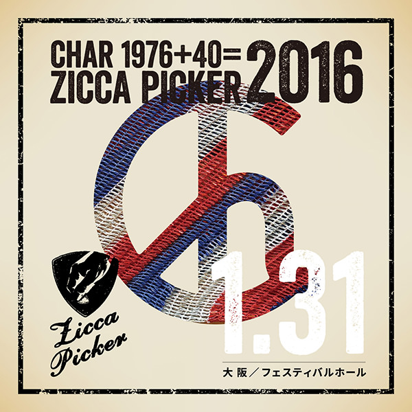 ZICCA PICKER 2016 vol.1 [大阪]