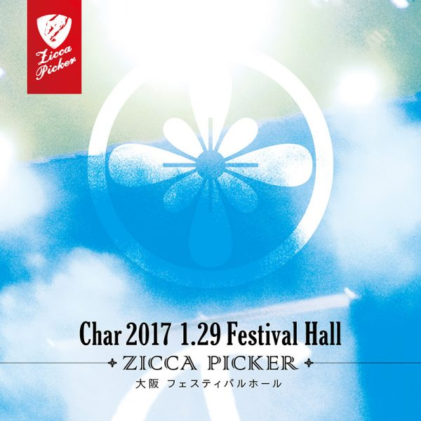 ZICCA PICKER 2017 vol.1 [大阪]