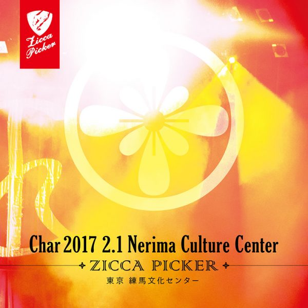 ZICCA PICKER 2017 vol.2 [東京] 1st Day