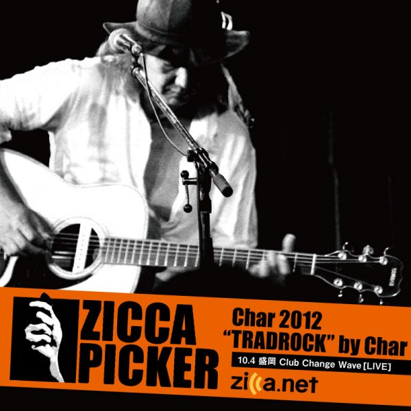 ZICCA PICKER 2012 vol.2 [盛岡]