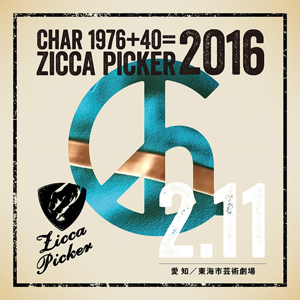 ZICCA PICKER 2016 vol.3 [愛知]