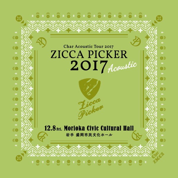 ZICCA PICKER 2017 Acoustic vol.4 [岩手]