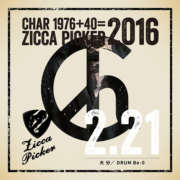 ZICCA PICKER 2016 vol.5 [大分]