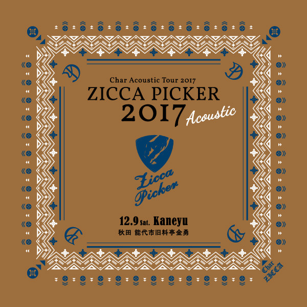 ZICCA PICKER 2017 Acoustic vol.5 [秋田]