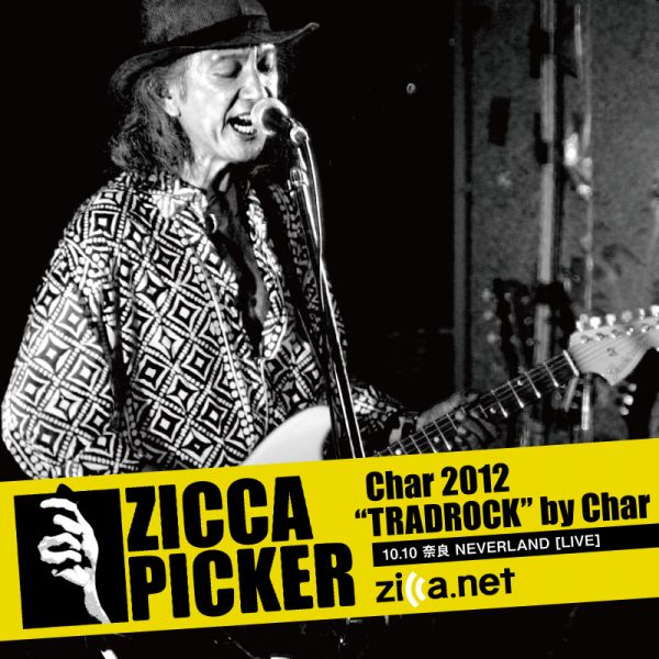 ZICCA PICKER 2012 vol.5 [奈良]