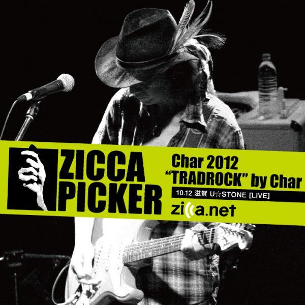 ZICCA PICKER 2012 vol.6 [滋賀]