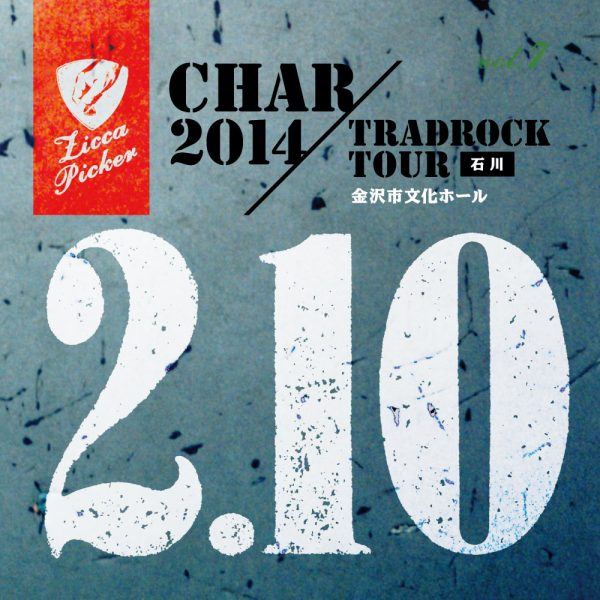 ZICCA PICKER 2014 vol.7 [石川]