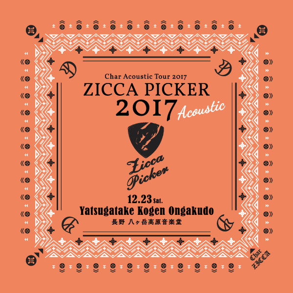 ZICCA PICKER 2017 Acoustic vol.7 [長野]