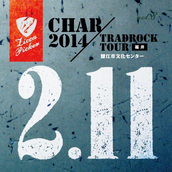 ZICCA PICKER 2014 vol.8 [福井]