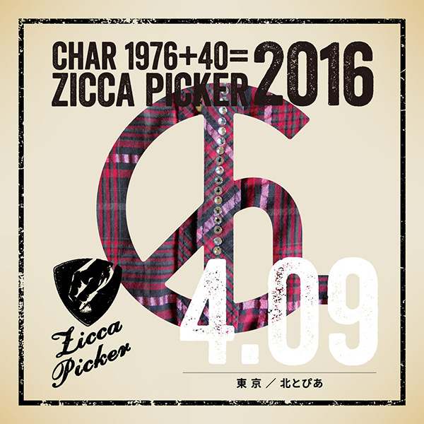 ZICCA PICKER 2016 vol.8 [東京]