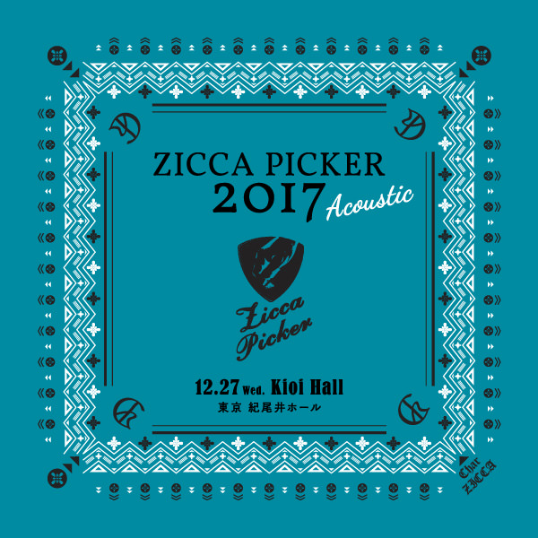 ZICCA PICKER 2017 Acoustic vol.8 [東京]