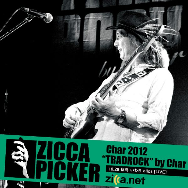 ZICCA PICKER 2012 vol.9 [福島]