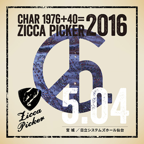 ZICCA PICKER 2016 vol.11 [宮城]