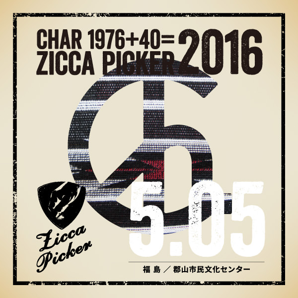 ZICCA PICKER 2016 vol.12 [福島]