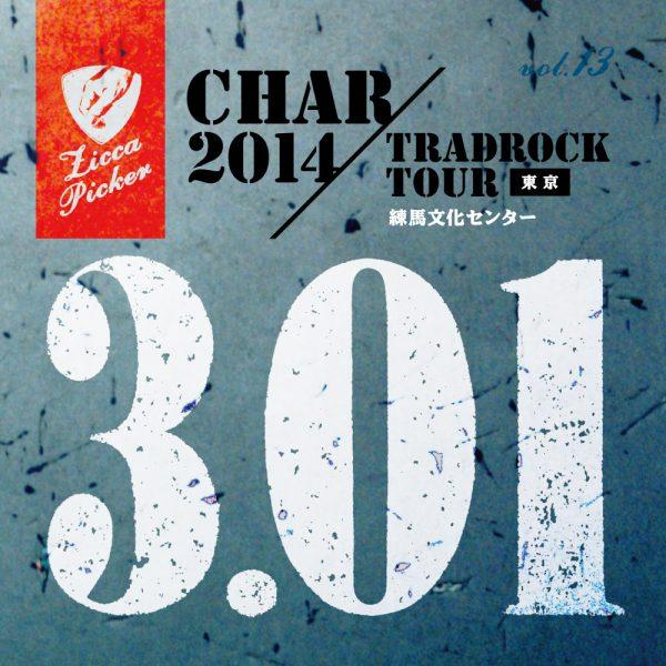 ZICCA PICKER 2014 vol.13 [東京]