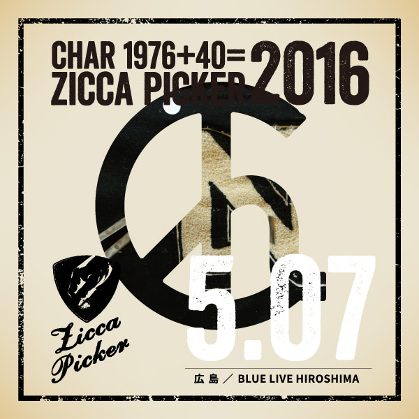 ZICCA PICKER 2016 vol.13 [広島]