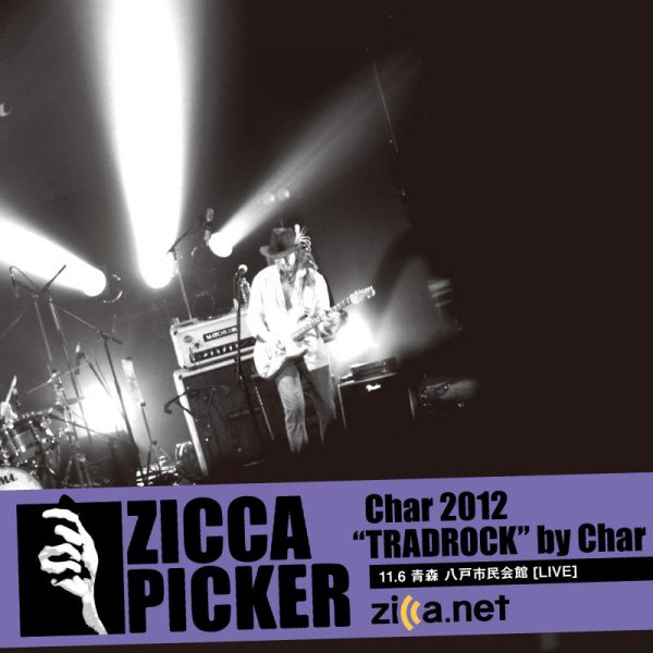 ZICCA PICKER 2012 vol.13 [青森]