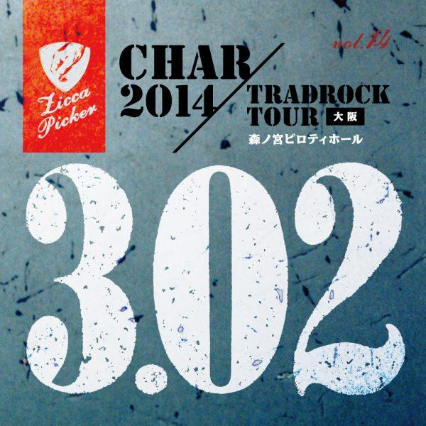 ZICCA PICKER 2014 vol.14 [大阪]