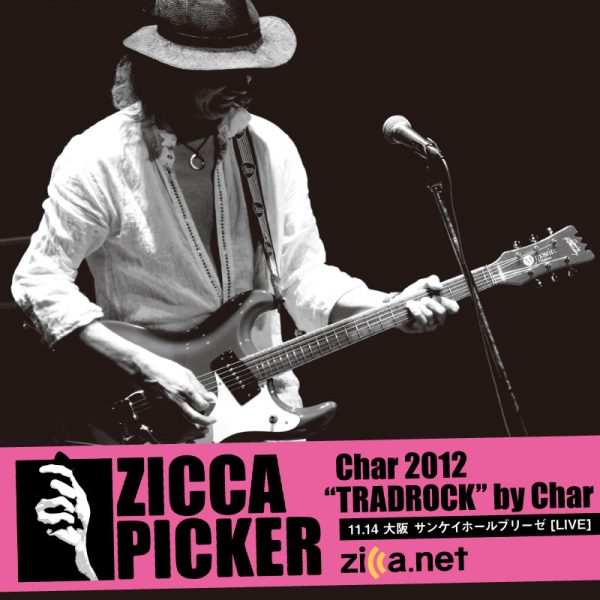ZICCA PICKER 2012 vol.15 [大阪]