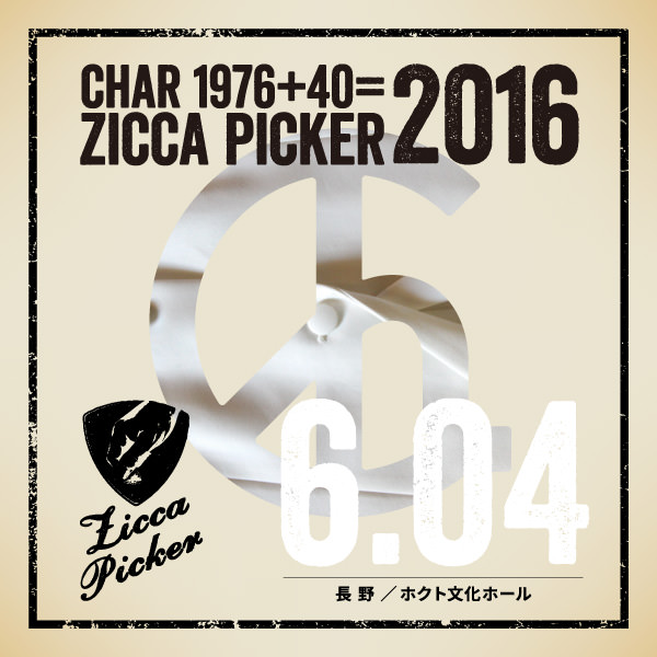 ZICCA PICKER 2016 vol.19 [長野]