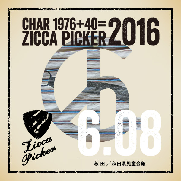 ZICCA PICKER 2016 vol.20 [秋田]