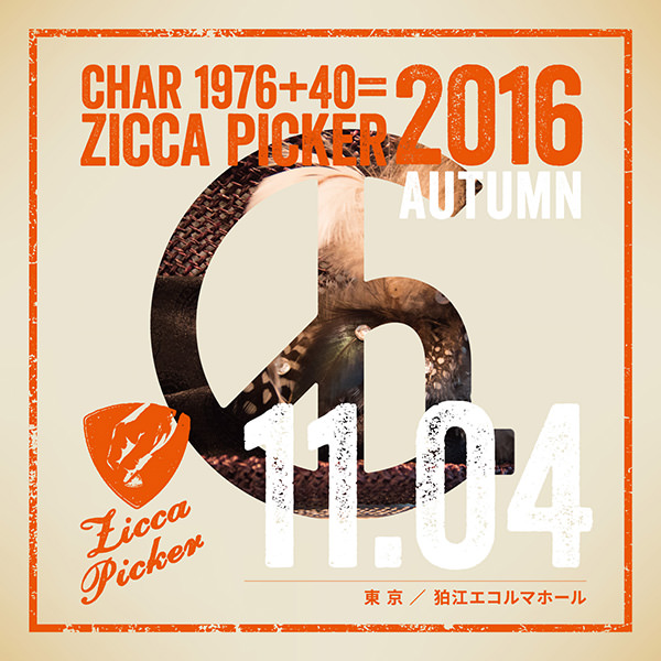 ZICCA PICKER 2016 vol.25 [東京]