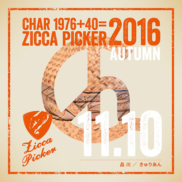 ZICCA PICKER 2016 vol.26 [東京]