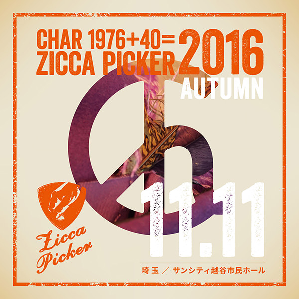 ZICCA PICKER 2016 vol.27 [埼玉]