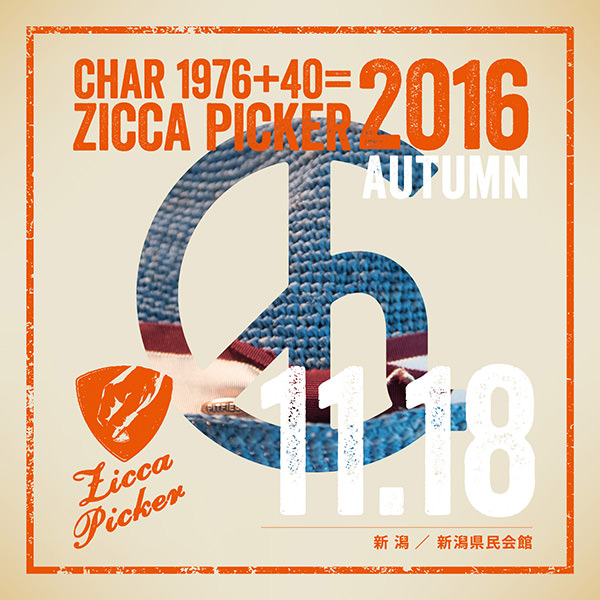 ZICCA PICKER 2016 vol.28 [新潟]